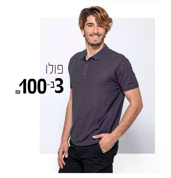 חולצות-פולו-1.jpg