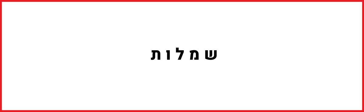 קטגוריה-סייל-01.png