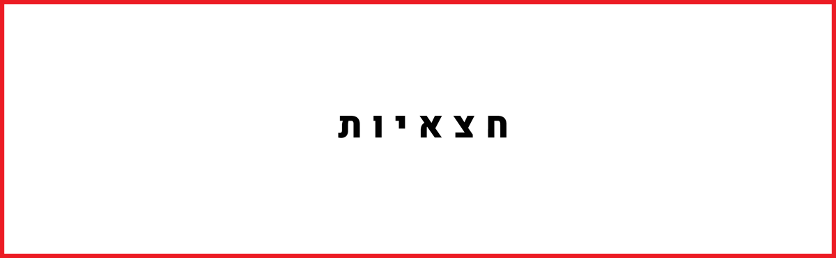 קטגוריה-סייל-05.png