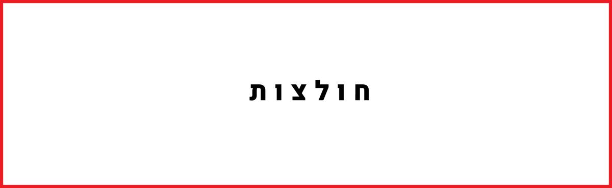 קטגוריה-סייל-06.png