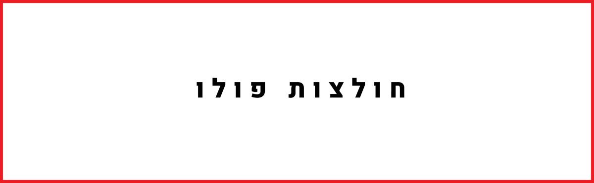 קטגוריה-סייל-13.png