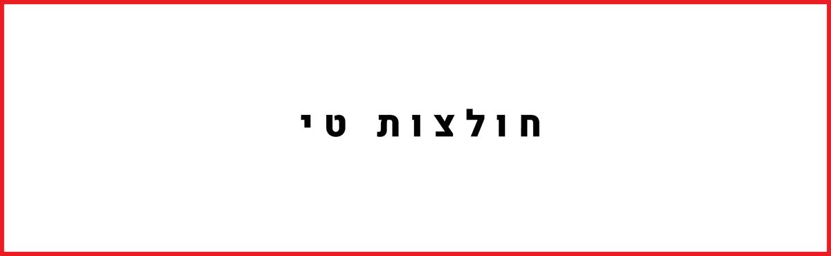 קטגוריה-סייל-16.png