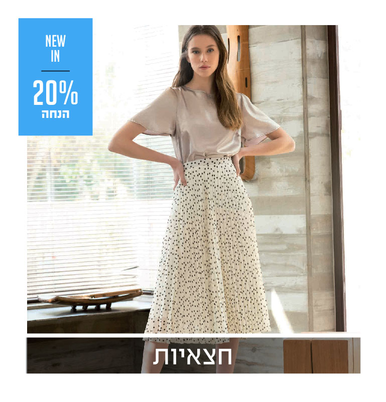 קוביות_NEW-IN_800_768-updated-02.jpg