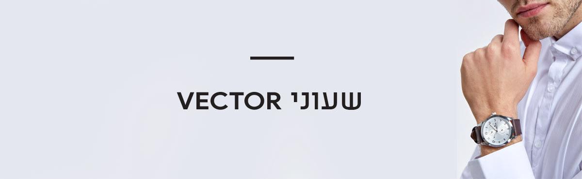 VECTOR-01-02.jpg
