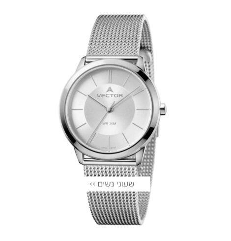 שעונים - נשים